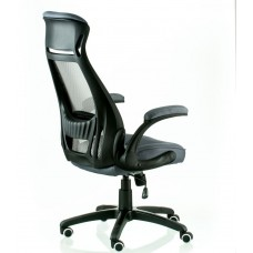 Кресло руководитея Briz 2 grey E4978 Special4You