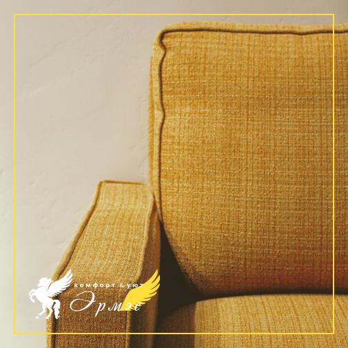 Как обновить наскучившую мебель? Замена обивки
