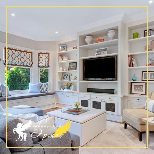 Экономия пространства или как красиво и рационально расставить мебель в комнате?