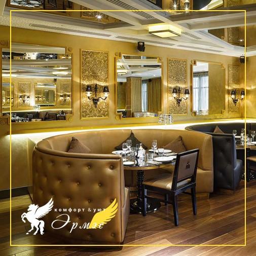 Эрмэс: Мебель для кафе и ресторанов