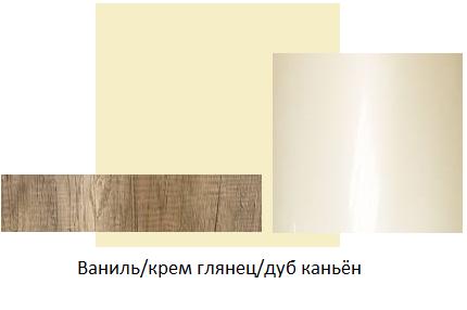 ваниль крем глянец